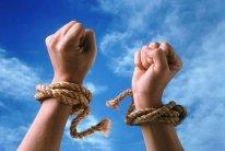 Две свободы