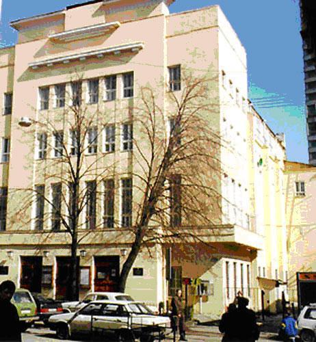 Театральный институт им.Б.Щукина