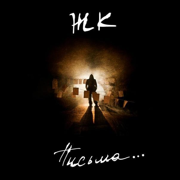 30 ноября вышел сольный альбом Евгения Николаевича Толоконникова, актера Театра сатиры -
